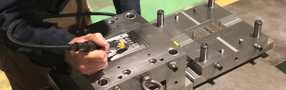 簡易金型/試作金型製作 プラスチック