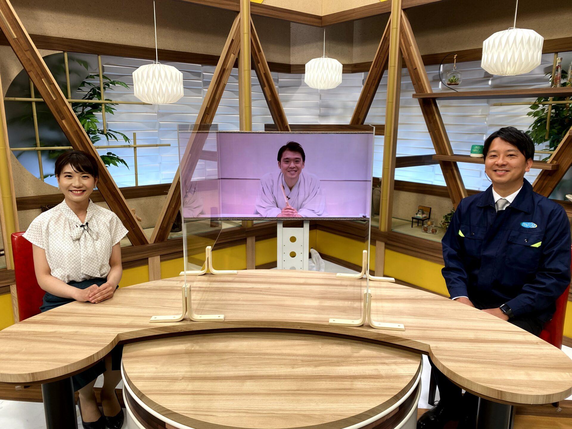 テレビせとうち プライド 出演 御津電子