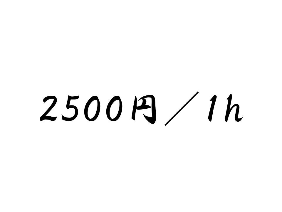 【OEM】制御機器の製造・検査 金額